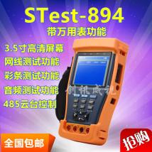 Video monitoring tester