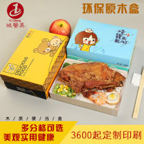 Disposable lunch box Chinese Mainland rectangle box 100 or more Degradable materials Self made pictures One city YCC101 Zero point one