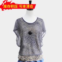 T-shirt M,L,XL,2XL,3XL,4XL Summer 2017 Short sleeve Crew neck Self cultivation Regular Lotus leaf sleeve other 30% and below classic Leopard Print Gauze