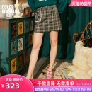 skirt Autumn 2020 S M L XL Grey check / Stripe Short skirt commute High waist skirt lattice Type H 30-34 years old D03BK8764 71% (inclusive) - 80% (inclusive) MIKIBANA polyester fiber Korean version Polyester 72.7% viscose 27.3% Same model in shopping mall (sold online and offline)