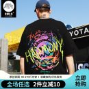 T-shirt Youth fashion routine 3XL 165/S 170/M 175/L 180/XL 185/2XL 4XL 5XL First time elbow sleeve Crew neck easy daily summer WFDXS3.16.1 Cotton 100% Large size Off shoulder sleeve tide Cotton wool Spring 2021 Geometric pattern printing cotton Creative interest No iron treatment Fashion brand