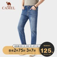 Jeans Fashion City Camel 29 30 31 32 33 34 35 36 38 40 routine Micro bomb Regular denim trousers autumn youth middle-waisted Fitting straight tube Basic public 2019 Straight foot zipper Enzyme washing Five bags Autumn of 2018 Same model in shopping mall (sold online and offline)