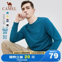 Sweater Youth fashion Camel M L XL XXL XXXL Animal design Socket routine Crew neck easy leisure time youth Basic public routine DAQ434154 32 beef tripes in Weiyi Cotton 83.8% polyester 16.2% Embroidery other Autumn 2020