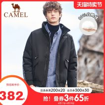 Down Jackets D9y293263, black d9y293263, gold d9y293263, beige Camel White duck down M L XL XXL XXXL Youth fashion Other leisure have cash less than that is registered in the accounts routine 90% D9Y293263 Wear out Hoodless stand collar Wear out youth 100g (including) - 150g (excluding) Solid color