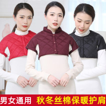 Vest Winter of 2019 Stand collar - big red, stand collar - Black Navy, stand collar - bright rose red, stand collar - jujube red, stand collar - deep rose red, round collar - big red, round collar - Black Navy, round collar - bright rose red, round collar - jujube red, round collar - deep rose red