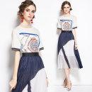 Fashion suit Summer 2020 S,M,L,XL,XXL