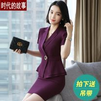 Professional dress suit Summer 2021 Short sleeve Jacket, other styles Suit skirt 96% and above spandex