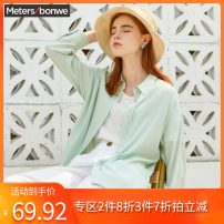 shirt Mercury is gray, snow white and sand pink 165/L,160/M,155/S Spring 2020 polyester fiber 51% (inclusive) - 70% (inclusive) Long sleeves commute Regular square neck Single row multi button routine Solid color 18-24 years old Straight cylinder Meters Bonwe Korean version