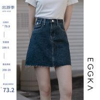 skirt Spring 2021 S,M,L,XL Light blue, dark blue, size chart B21048-F