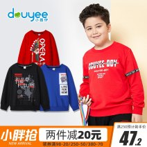 Sweater / sweater male Douyee / xiaodouyi spring and autumn nothing leisure time Condom routine There are models in the real shot cotton Solid color Cotton 95% polyurethane elastic fiber (spandex) 5% ddl5782 Class B 8, 9, 10, 11, 12, 13, 14