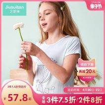 Home skirt / Nightgown Long life companion 120cm 130cm 140cm 150cm 160cm 93% polyurethane elastic fiber (spandex) 7% of modal fiber Pink Blue summer female Home Class B modal  JDJ2316A Spring 2021