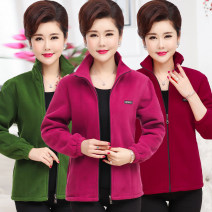 short coat Spring of 2019 Long sleeves routine thickening singleton  easy Versatile routine stand collar zipper Solid color 81% (inclusive) - 90% (inclusive) Cellulose acetate