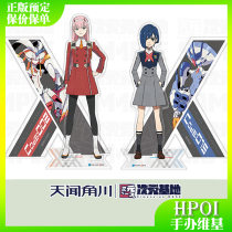 Cartoon card / Pendant / stationery Over 8 years old other DARLING in the FRANXX The total price of acrylic brand-02 is 68 yuan, and the total price of acrylic brand-02 is 68 yuan The deposit is 20 yuan. It will be sold in July, 18 Pre sale Japan Tianwen Jiaochuan dimensional base 30 June 18