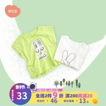 T-shirt Cotton town 73cm 80cm 90cm 100cm 110cm 120cm female summer Short sleeve Crew neck leisure time No model nothing cotton Cartoon animation Cotton 100% Class A Summer 2021 3 months 6 months 12 months 9 months 18 months 2 years 3 years 4 years old Chinese Mainland Shanghai Shanghai
