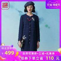 Cotton padded clothes Dianlan 155/76A/XS 160/80A/S 165/84A/M 170/88A/L 175/92A/XL 180/96A/XXL 185/100A/XXXL Winter of 2019 fishing Medium length Long sleeves Single breasted Sweet Crew neck routine FFLD4052 Embroidered sequins 35-39 years old Cotton 100% Countryside