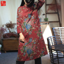 Dress Spring 2021 Safflower Average size Mid length dress singleton  Long sleeves commute stand collar Loose waist Decor Single breasted A-line skirt routine Others Type H literature Print, button, make old More than 95% cotton