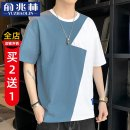 T-shirt Youth fashion routine M L XL 2XL 3XL Yu Zhaolin Short sleeve Crew neck standard daily spring Cotton 100% teenagers Off shoulder sleeve tide Cotton wool Summer 2021 Color matching Color contrast cotton Creative interest No iron treatment Domestic famous brands Pure e-commerce (online only)