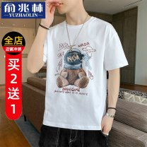 T-shirt Youth fashion routine M L XL 2XL 3XL Yu Zhaolin Short sleeve Crew neck easy daily summer Cotton 100% teenagers routine tide Cotton wool Summer 2021 Animal design printing cotton Animal design No iron treatment Domestic famous brands Pure e-commerce (online only) More than 95%