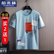 T-shirt Youth fashion White black gray blue thin M L XL 2XL 3XL Yu Zhaolin Short sleeve Crew neck easy daily summer YZLYATT405OP Cotton 100% teenagers Off shoulder sleeve tide Cotton wool Summer 2021 Alphanumeric printing cotton The thought of writing No iron treatment Domestic famous brands