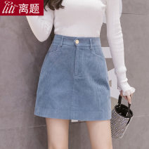 skirt Autumn 2020 S M L XL XXL Blue off white black Short skirt commute High waist A-line skirt Solid color Type A 18-24 years old LT - D5213 More than 95% corduroy Digression polyester fiber Button Retro Polyester 100% Pure e-commerce (online only)
