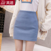 skirt Winter of 2019 S M L XL XXL XXXL Blue black apricot Brown Short skirt commute High waist A-line skirt Solid color Type A 18-24 years old LT-D5065 More than 95% Wool Digression polyester fiber zipper Korean version Polyester 100% Pure e-commerce (online only)
