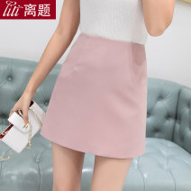 skirt Spring of 2019 S M L XL XXL XXXL Black blue pink grey blue apricot Navy Short skirt commute High waist A-line skirt Solid color Type A 25-29 years old D4082 91% (inclusive) - 95% (inclusive) Chiffon Digression polyester fiber zipper Korean version Pure e-commerce (online only)