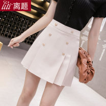 skirt Summer 2020 S M L XL XXL Apricot black blue Short skirt commute High waist Pleated skirt Solid color Type A 25-29 years old D-5109 91% (inclusive) - 95% (inclusive) Chiffon Digression polyester fiber Pleated button zipper Korean version Pure e-commerce (online only)