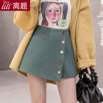 Casual pants Black green S M L XL XXL Winter of 2019 shorts Wide leg pants High waist commute routine 18-24 years old 96% and above LT-D5037 Digression polyester fiber Korean version Button polyester fiber Polyester 100% Pure e-commerce (online only) Asymmetry