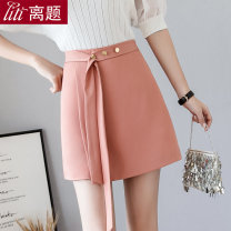 skirt Spring of 2019 S M L XL XXL Leather Pink Black Short skirt commute High waist Irregular Solid color Type A 18-24 years old D4120 91% (inclusive) - 95% (inclusive) Chiffon Digression polyester fiber Three dimensional decoration of rivet tie Korean version Pure e-commerce (online only)