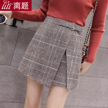 skirt Autumn of 2019 S M L XL XXL Blue and yellow Short skirt commute High waist skirt lattice Type A 18-24 years old 91% (inclusive) - 95% (inclusive) Wool Digression polyester fiber Three dimensional decoration asymmetry Britain Other polyester 95% 5% Pure e-commerce (online only)