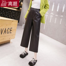 Casual pants black S M L XL XXL Autumn 2020 Ninth pants Wide leg pants High waist commute routine 25-29 years old 96% and above Digression PU leather Korean version pocket polyester fiber PU Pure e-commerce (online only)