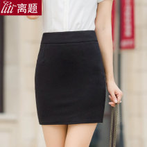 skirt Spring 2017 S M L XL XXL XXXL Short skirt commute High waist skirt Solid color Type H 18-24 years old 91% (inclusive) - 95% (inclusive) other Digression polyester fiber Korean version Polyester fiber 91.4% polyurethane elastic fiber (spandex) 8.6% Pure e-commerce (online only)