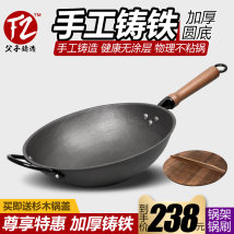 Wok Application of gas range Less oil smoke, not easy to stick, no coating cast iron 32 round wood handle frying pan (with auxiliary ears) 32 round wood handle frying pan (without auxiliary ears) 32cm Father son casting FZ123 Chinese Mainland