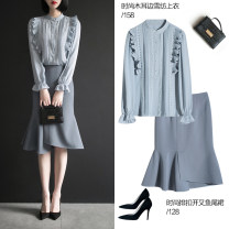 Fashion suit Spring of 2019 M L XL XXL One piece jacket one piece skirt suit 25-35 years old Sottle / sotile SOT13473 96% and above Polyester 100% Pure e-commerce (online only)