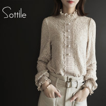 Lace / Chiffon Winter 2020 Beige (plush) dark green (plush) pink (thickened) dark green (thickened) M L XL XXL Long sleeves commute Socket singleton  easy Regular Half high collar Solid color puff sleeve 30-34 years old Sottle / sotile SOT139617 Korean version Pure e-commerce (online only)