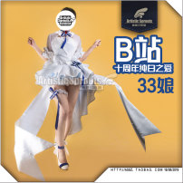 Cosplay women's wear suit Pre sale Over 14 years old 33 Niang Animation, film and television L,M,S,XL Meimeng workshop Chinese Mainland Lovely style, campus style Station B 2233 Niang