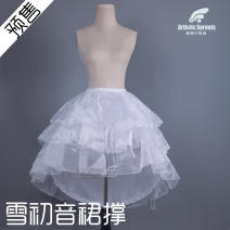 Cosplay accessories other Pre sale Meimeng workshop Snow first sound rabbit, snow first sound crown, snow first sound skirt You can buy all kinds of chuyin clothes