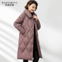 Middle aged and old women's wear Winter 2020 Grey black taro purple L [recommended weight 100-113 kg] XL [recommended weight 113-125 kg] 2XL [recommended weight 125-138 kg] 3XL [recommended weight 138-150 kg] 4XL [recommended weight 148-160 kg] noble Down Jackets Straight cylinder singleton  Cardigan