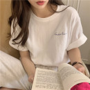 T-shirt Light green, white, purple, light yellow Average size Summer 2021 Short sleeve Crew neck easy Regular routine commute other 31% (inclusive) - 50% (inclusive) 18-24 years old Korean version other Other / other