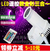 stage lighting Remote control black appearance self-propelled black appearance self-propelled white appearance Black, white