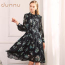 Dress Autumn of 2019 It's black XXXXL S M L XL XXL XXXL Mid length dress Fake two pieces Long sleeves commute Scarf Collar Elastic waist Decor Single breasted A-line skirt routine Others 30-34 years old Type A Dunno lady More than 95% silk Mulberry silk 100%