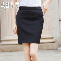 skirt Autumn 2015 XS/32,S/34,M/36,L/38,XL/40,2XL/42,3XL/44,4XL/46 Black, Navy Middle-skirt commute High waist other Solid color Type A 18-24 years old 51% (inclusive) - 70% (inclusive) brocade thread Korean version