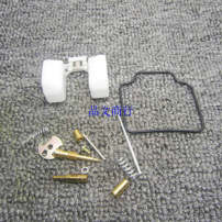 Motorcycle carburetor JKL Float color and package are randomly distributed GY6125 other