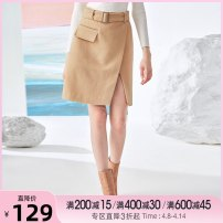 skirt Winter of 2018 XS,S,M,L khaki Short skirt commute High waist A-line skirt Solid color Type A 18-24 years old T18DK14407 31% (inclusive) - 50% (inclusive) Tammy Tang / Tangli wool Simplicity