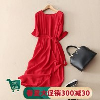 Dress Summer 2020 Black, dark green, Navy, scarlet, saffron M,L,XL,2XL longuette other Short sleeve commute Crew neck middle-waisted Solid color Socket Big swing Bat sleeve Others 30-34 years old Type X Love in Jiangnan Korean version Frenulum More than 95% Silk and satin silk