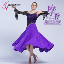 Modern dance suit (including performance clothes) Yundance Waltz Tango Foxtrot female Picture color custom color, size, please consult the designer customer service, this baby is customized, no stock. Please let the customer service know the specific size Average size M-1742 Summer of 2018