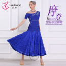 Modern dance suit (including performance clothes) Yundance Waltz Tango Foxtrot female Please consult the customer service designer for color and size Average size other M-1634