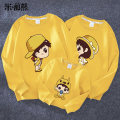 Parent child fashion A family of three neutral Menar bear 90cm 100cm 110cm 120cm 130cm 140cm 150cm mom s mom m mom l mom XL mom XXL mom XXXL Dad s dad m dad l dad XL dad XXL dad XXXL dad 4XL MNXN0216 spring and autumn leisure time routine Cartoon animation Sweater / sweater cotton MNXN0216 Class B