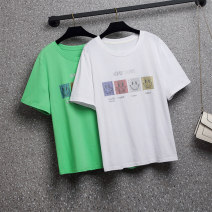 Women's large Summer 2021 Green, white Large L, large XL, 2XL, 3XL, 4XL, 5XL T-shirt singleton  commute easy moderate Socket Short sleeve letter Korean version Crew neck routine cotton Three dimensional cutting routine Beauty trends 25-29 years old Diamond inlay 96% and above