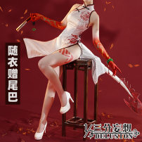 Cosplay women's wear suit Pre sale Over 14 years old Regular price (without deposit), final price (with deposit) game S,M,L Three point delusion Chinese Mainland Tomorrow's Ark Pre sale